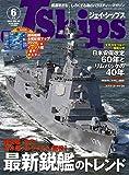 J Ships (ジェイ シップス) 2020年6月号