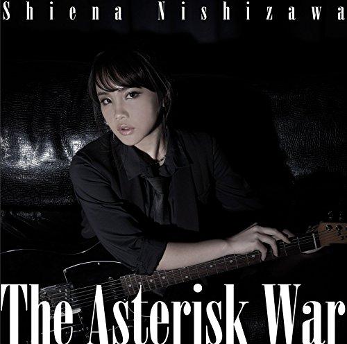 The Asterisk War