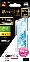 エレコム Xperia X Compact フィルム SO-02J フルカバーフィルム フレーム付 光沢 ホワイト PM-SOXCFLFGRWH