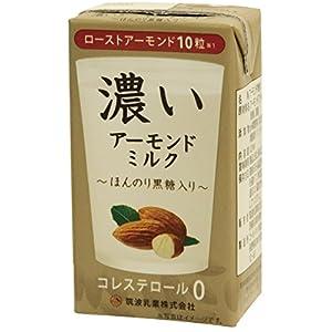 筑波乳業 濃いアーモンドミルク125ml (ほんのり黒糖入り)×15本