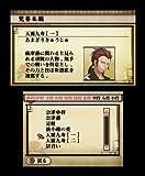 薄桜鬼3D(限定版:ドラマCD/3Dカード(全3枚)同梱) - 3DS 画像