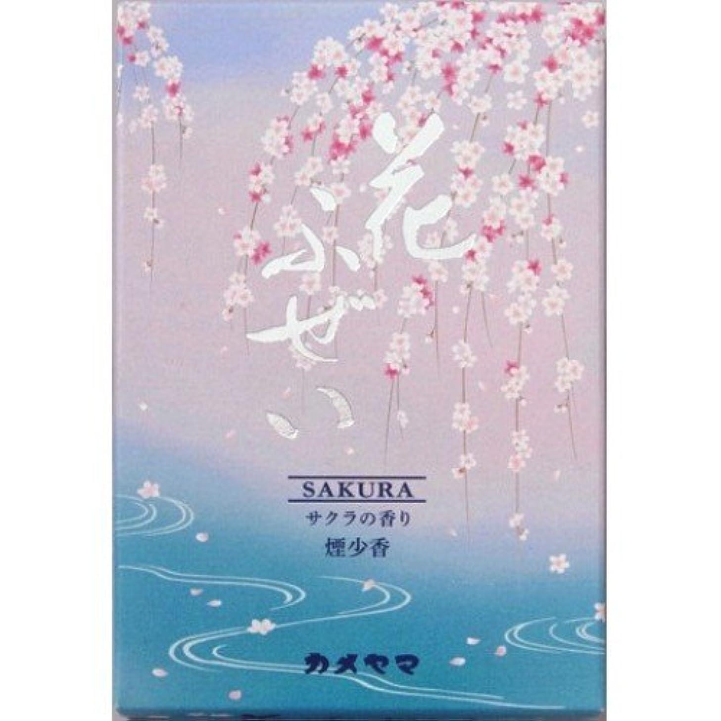 かもしれないチーフハプニング花ふぜい 桜 煙少香 徳用大型 約220g