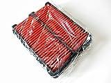 G-PARTS エアーフィルター (ホンダ/ライフ) ターボ車 LA-9751V 【型式 UA・CBA-JB7 初年 03/09-05/10】【型式 UA・CBA-JB8 初年 03/09-08/11】【型式 DBA-JB7 初年 05/10-08/11】
