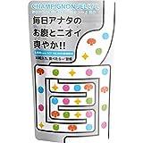 シャンピニオンゼリー「ニットー」L 150g (日東製薬) (食品・健康食品)