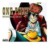 ONE PIECE MEMORIAL BEST(初回限定盤)(DVD付)