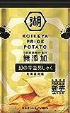湖池屋 KOIKEYA PRIDE POTATO 幻の今金男しゃく 北海道の塩 73g×9袋