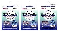 【X3個セット】 AFC 500S コエンザイムQ10 45粒 (約15日分)【国内正規品】