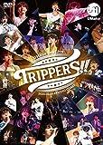 UMake 3rd Live ~TRIPPERS!!~[DVD]<初回版>