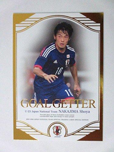 2015-2016サッカー日本代表SE■インサートカード■GG28中島翔哉