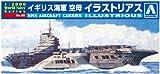 青島文化教材社 1/2000 ワールドネイビーシリーズNo.08 イギリス海軍 空母 イラストリアス