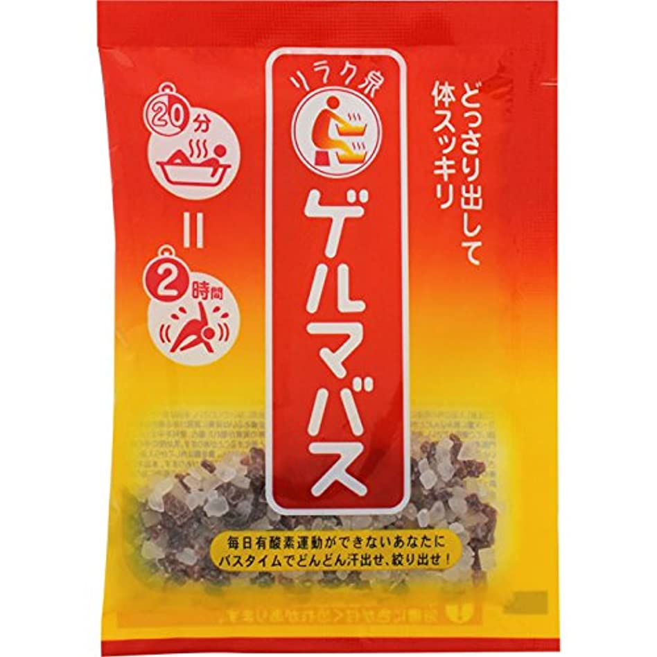 酔ったゴミ箱を空にする安定石澤研究所 ゲルマバス 25g
