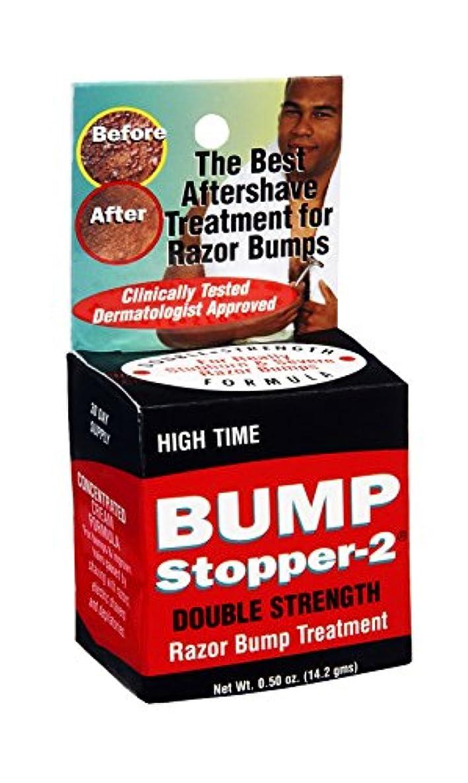 鋭くホイッスル豆High Time バンプストッパ2倍強度かみそりバンプ治療、0.5オンス(9パック)