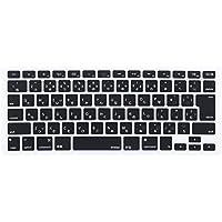 Mosiso キーボードカバー 防水 防塵カバー 保護 キースキン 清潔易い 日本語 JIS配列 MacBook Air 13 インチ MacBook Pro 13/15 インチ Retina Display(付き/無し)(ブラック)