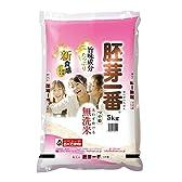 【精米】無洗米つや姫 食物繊維が生きてるお米 胚芽一番 5kg 平成28年産