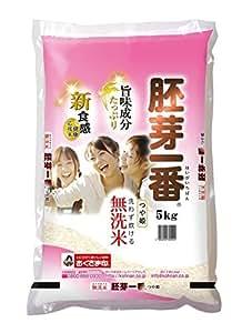 【精米】無洗米つや姫 食物繊維が生きてるお米 胚芽一番 5kg 平成29年産