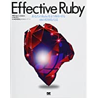 Effective Ruby