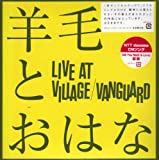 LIVE AT VILLAGE/VANGUARD