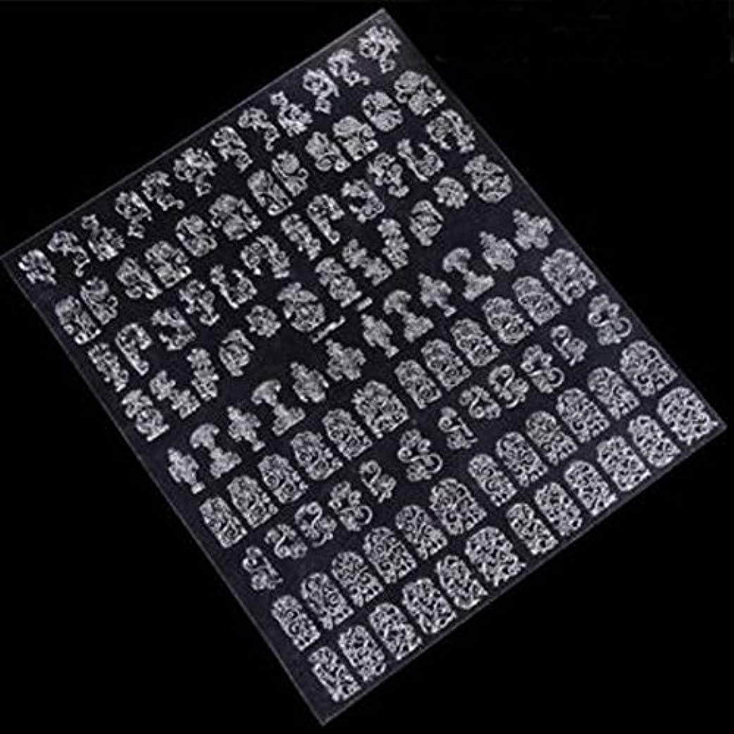 ウイルス構成するいたずらなACHICOO ネイルアート ステッカー 108Pcs 3Dシルバーフラワー デカールステッカー DIY デコレーションツール