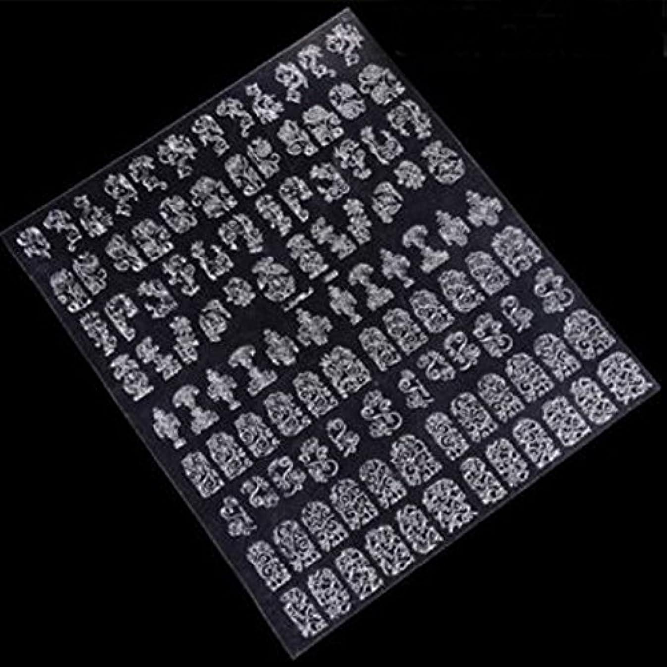 安定したウィスキーペナルティACHICOO ネイルアート ステッカー 108Pcs 3Dシルバーフラワー デカールステッカー DIY デコレーションツール
