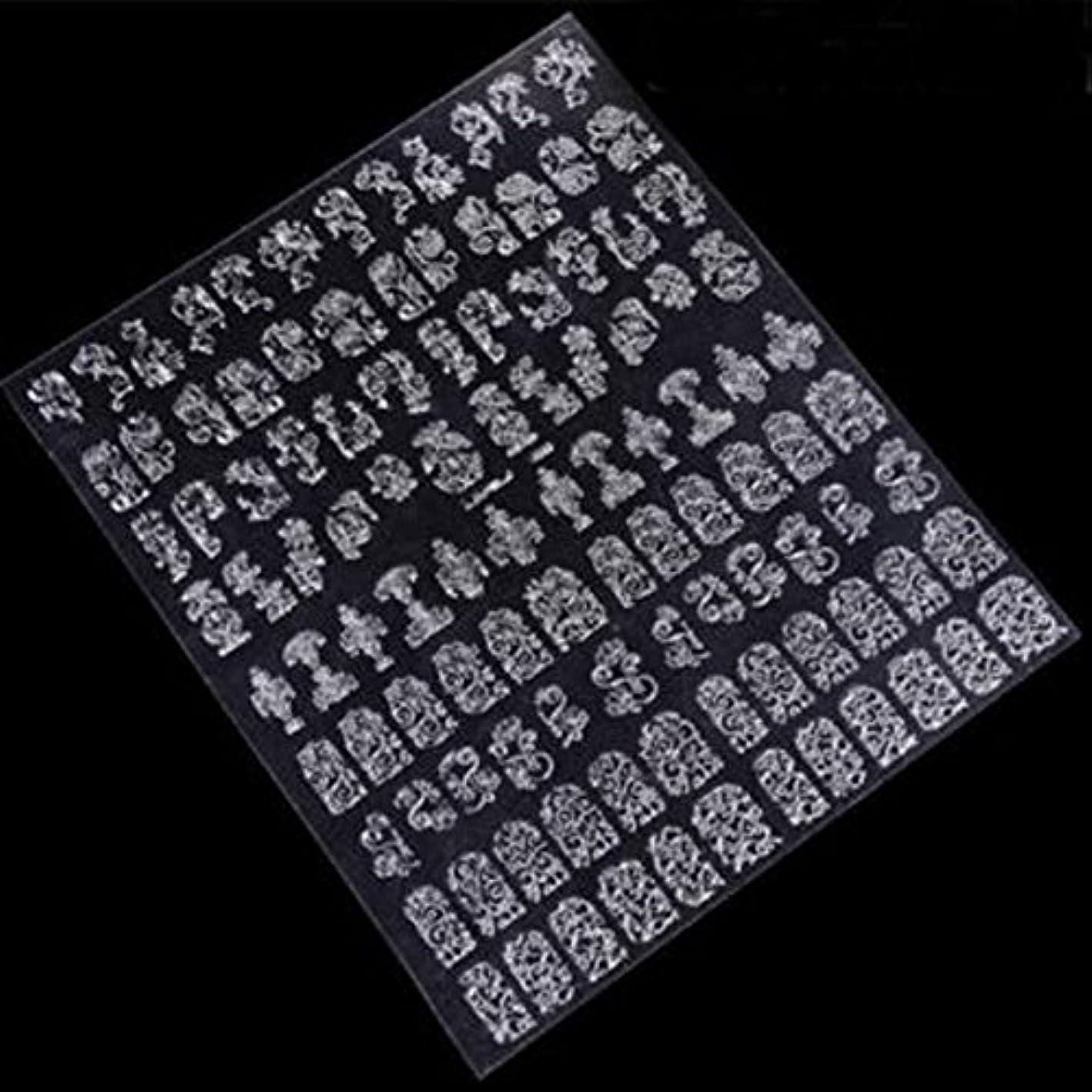 登る強調作曲するACHICOO ネイルアート ステッカー 108Pcs 3Dシルバーフラワー デカールステッカー DIY デコレーションツール