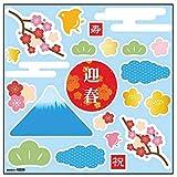 デコレーションシール 迎春 富士山と日の丸 40229