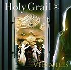 Holy Grail (DVD付き初回盤)(在庫あり。)
