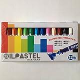 発色が鮮明!! 幅広い中間色ができる!! いろんな表現が自由にできる!! オイルパステル 12色セット