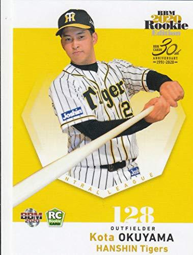 BBM 2020 085 奥山晧太 阪神タイガース (レギュラーカード) ベースボールカード ルーキーエディション