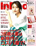 In Red(インレッド) 2019年 8月号 画像