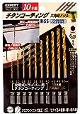 リリーフ(RELIFE) チタンコーティング六角軸ドリルセット 鉄工用 10本組 21900