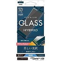 ラスタバナナ Xperia XZ2 SO-03K SOV37 フィルム 曲面保護 強化ガラス 高光沢 3Dソフトフレーム 角割れしない グリーン エクスペリア XZ2 液晶保護フィルム SG1032XZ2