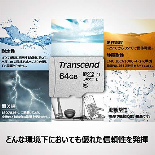 『Transcend マイクロSDカード 64GB UHS-I Class10 Nintendo Switch 動作確認済 TS64GUSD300S-AE【Amazon.co.jp限定】』の2枚目の画像