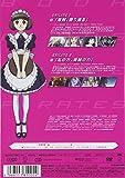 モーレツ宇宙海賊 1 [DVD]