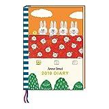 オリエンタルベリー 手帳 2018年 1月始まり ウィークリー B6 今井杏 ねずみさん宅の屋根の上 DW−6191