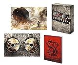 進撃の巨人 ATTACK ON TITAN エンド オブ ザ ワールド DVD 豪華版(2枚組) 画像