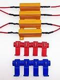 《Z-121-04》◆ 4個セット 抵抗器(12V 50W 3Ω) LED ウィンカlー ハイフラ防止 エレクトロタップ8個付き◆