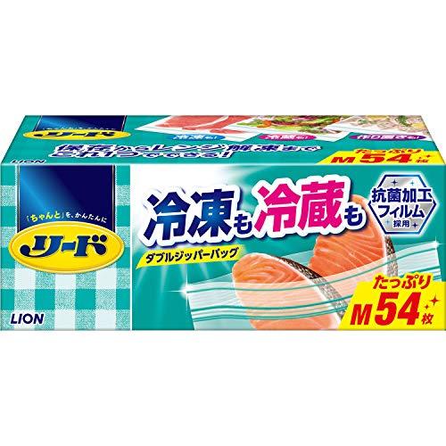 【大容量】 リード冷凍も冷蔵も新鮮保存バッグ M 54枚