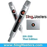 SingMasters Thai Karaoke Player,10,000+ Thai Songs,13000+ English Songs,Dual Wireless Microphones,YouTube Compatible Magic Sing,HDMI,Song Recording,Karaoke Machine