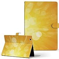 d-01h Huawei ファーウェイ dtab ディータブ タブレット 手帳型 タブレットケース タブレットカバー カバー レザー ケース 手帳タイプ フリップ ダイアリー 二つ折り クール シンプル オレンジ d01h-001948-tb