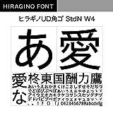OpenType ヒラギノUD角ゴ StdN W4 [ダウンロード]