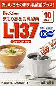 まもり高める乳酸菌L-137 パウダースティック <10本入り> 13g箱 (1本に乳酸菌100億個)