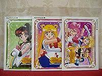 セーラームーン セーラームーンワールド パレットプラザ キャラプラス 限定 ブロマイド 3種セット 当時物 超希少 グッズ 生写真 カード