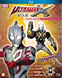 Ultraman X (Episode 9-12) [Blu-ray]