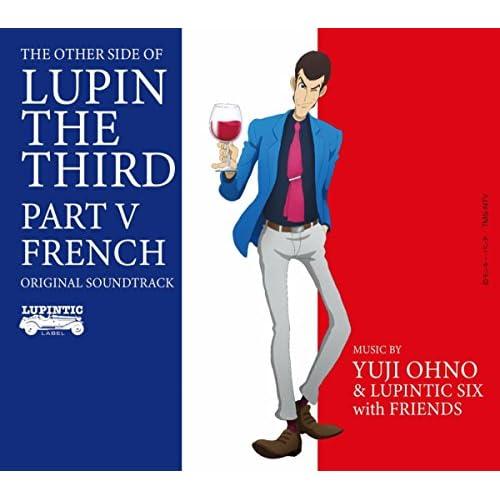 ルパン三世 PART V オリジナル・サウンドトラック ~ FRENCH