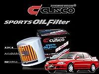 [CUSCO]CD9A ランサーエボリューション1-ランエボ1-用スポーツオイルフィルター(エレメント)【00B 001 C】