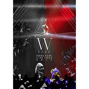 KODA KUMI LIVE TOUR 2017 - W FACE -(DVD2枚組)