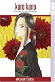 Kare Kano Volume 3