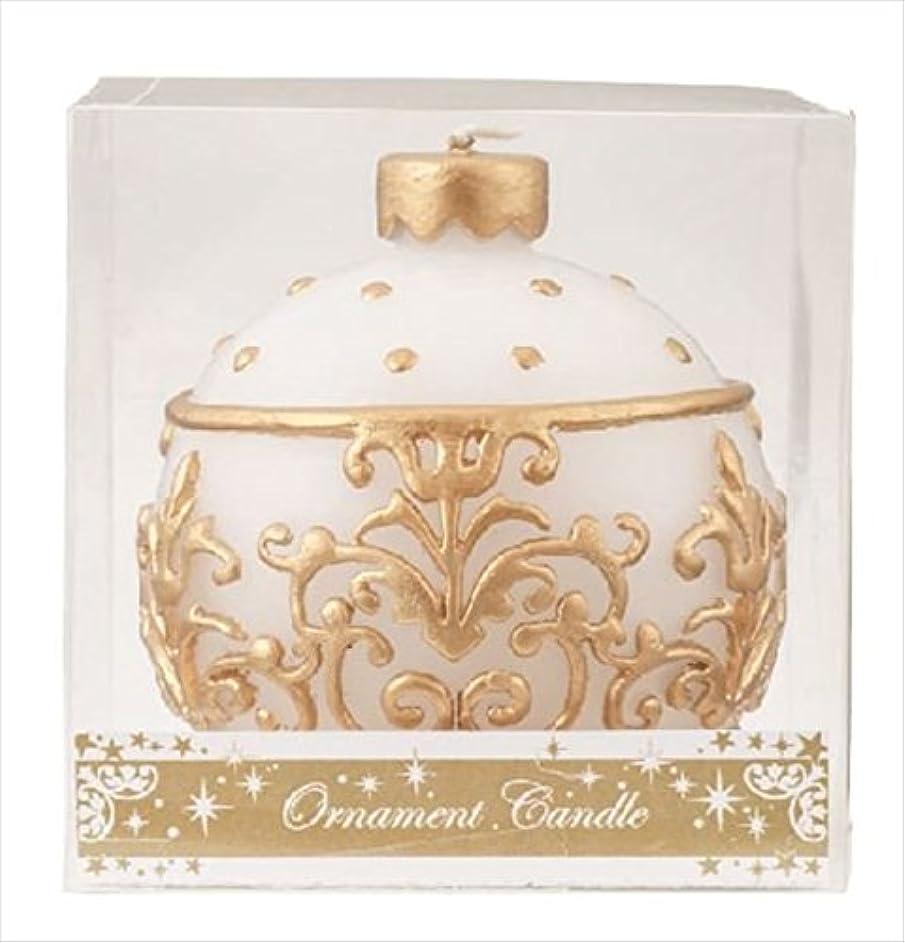 砂の継承匹敵しますkameyama candle(カメヤマキャンドル) オーナメントキャンドル 「 ホワイト 」(A4440000W)