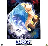 超時空要塞マクロスⅡ LOVERS AGAINのアニメ画像