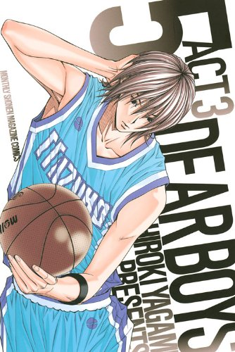 DEAR BOYS ACT3(5) (講談社コミックス月刊マガジン)の詳細を見る